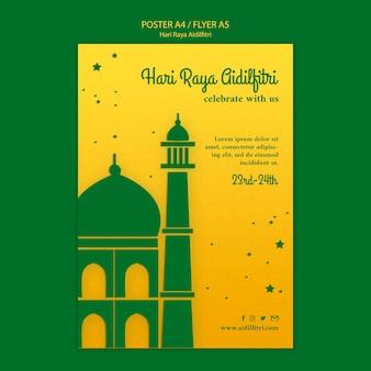 Hari raya aidilfitri poster com ilustração