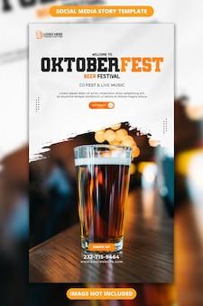 História de mídia social para o festival de cerveja oktoberfest