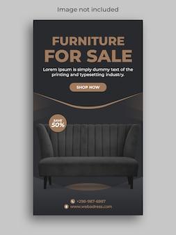 História do instagram de venda de móveis