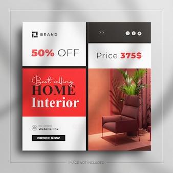 História do instagram moderno de móveis de interior e modelo de postagem de mídia social