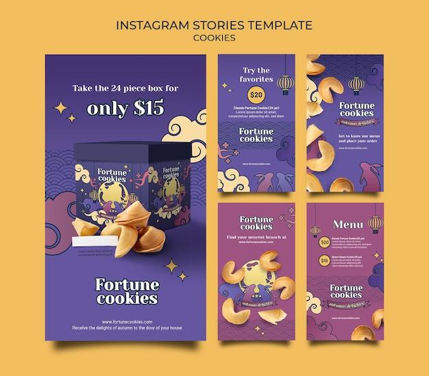 Histórias de biscoitos da sorte nas redes sociais
