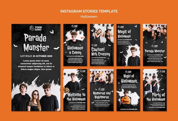Histórias de festa de halloween no instagram