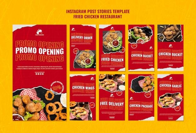 Histórias de instagram de restaurante de frango frito