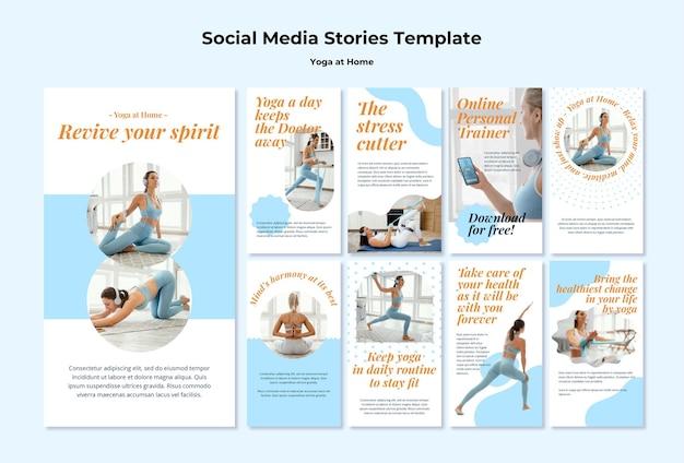 Histórias de ioga em casa nas redes sociais