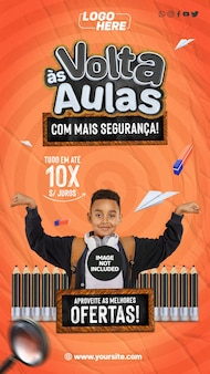Histórias de mídia social a4 de volta às aulas no brasil com mais segurança
