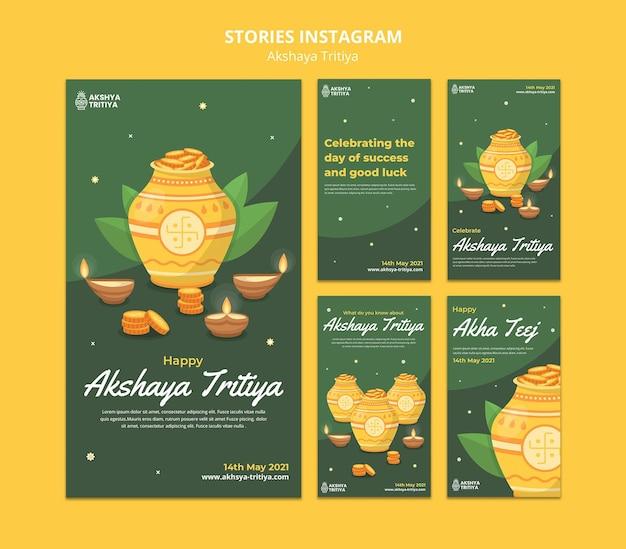 Histórias de mídia social akshaya tritiya