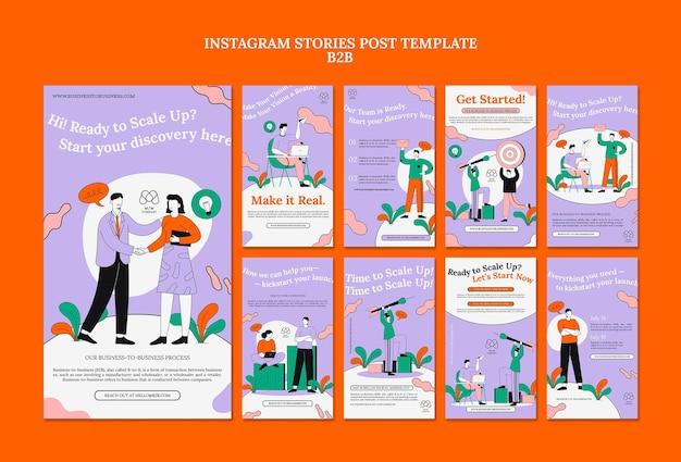 Histórias de mídia social business to business