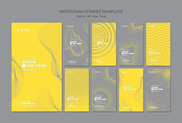 Histórias de mídia social com a cor do ano