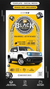 Histórias de mídia social com notícias de carros na black friday apenas nesta semana