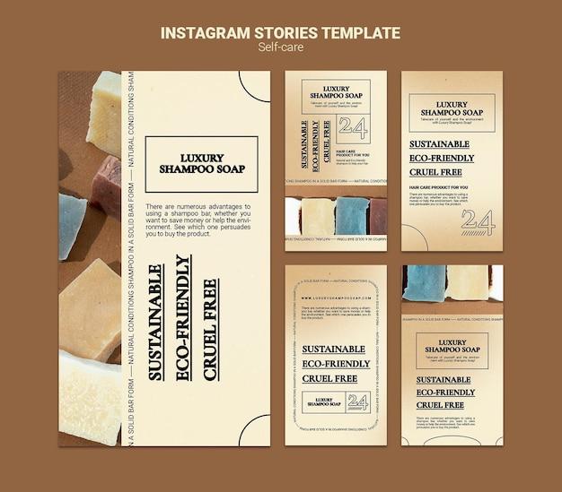 Histórias de mídia social com xampu