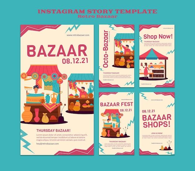 Histórias de mídia social de bazar retrô
