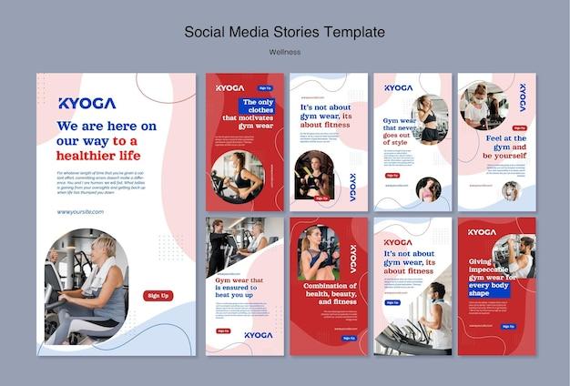 Histórias de mídia social de bem-estar físico