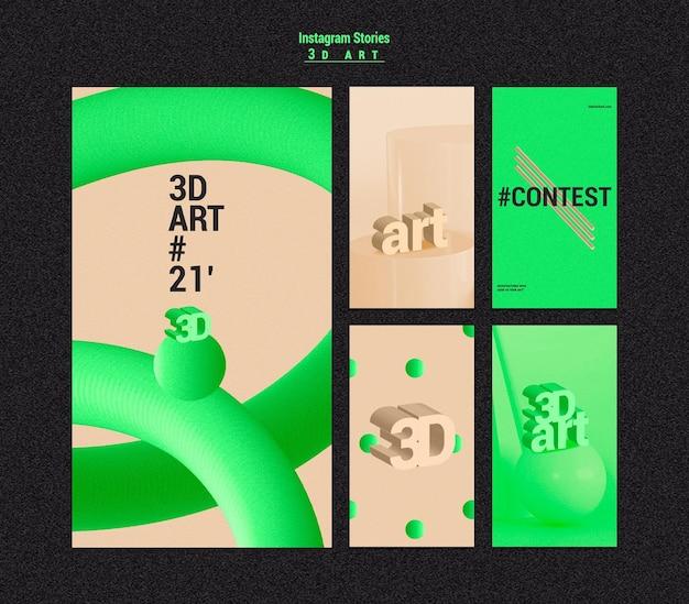 Histórias de mídia social de concurso de arte 3d