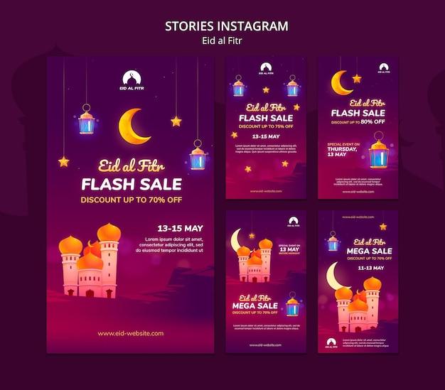 Histórias de mídia social de eid al-fitr