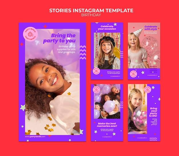 Histórias de mídia social de festa de aniversário