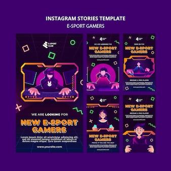Histórias de mídia social de jogos de e-sport