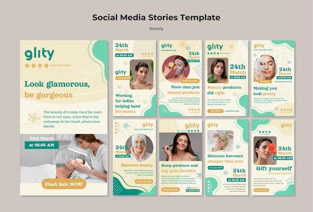 Histórias de mídia social de produtos para cuidados com a pele