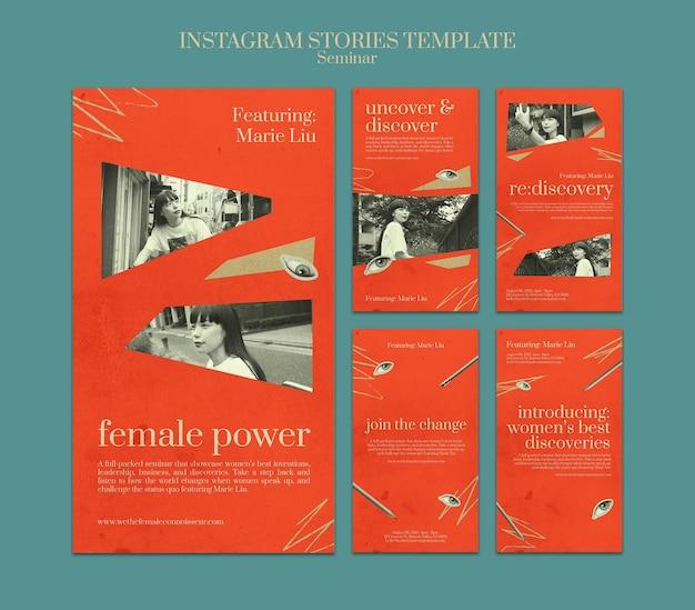 Histórias de mídia social de seminário de feminismo