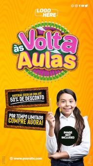 Histórias de mídia social de volta às aulas no brasil por tempo limitado compre agora