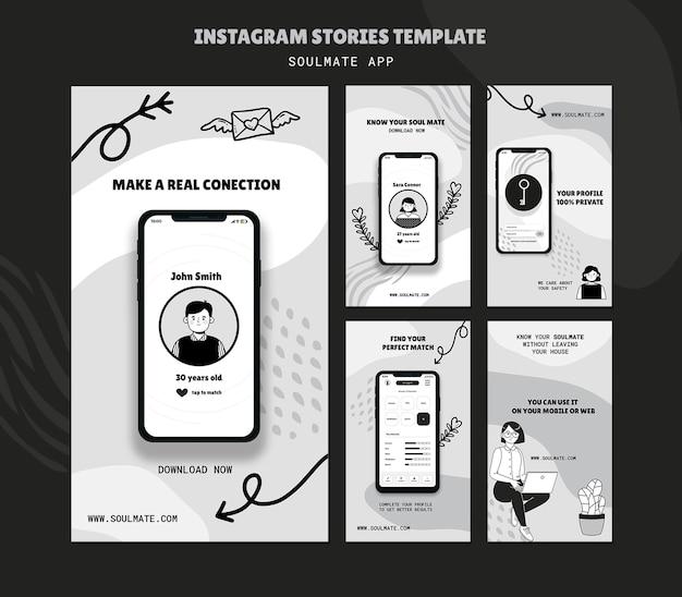 Histórias de mídia social do app soulmate