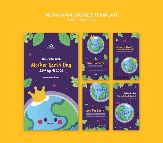 Histórias de mídia social do dia da mãe terra