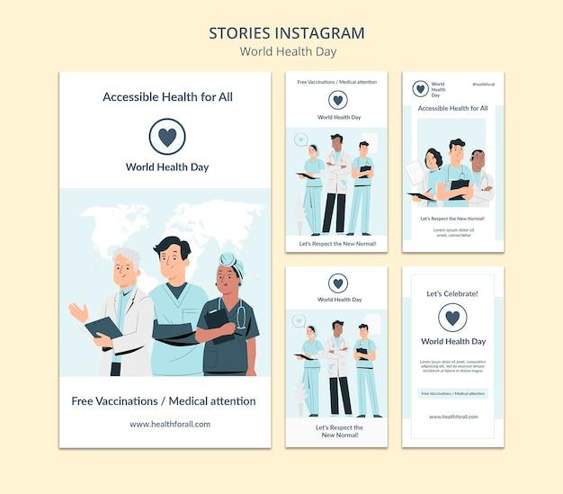 Histórias de mídia social do dia mundial da saúde