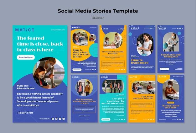 Histórias de mídia social educacional