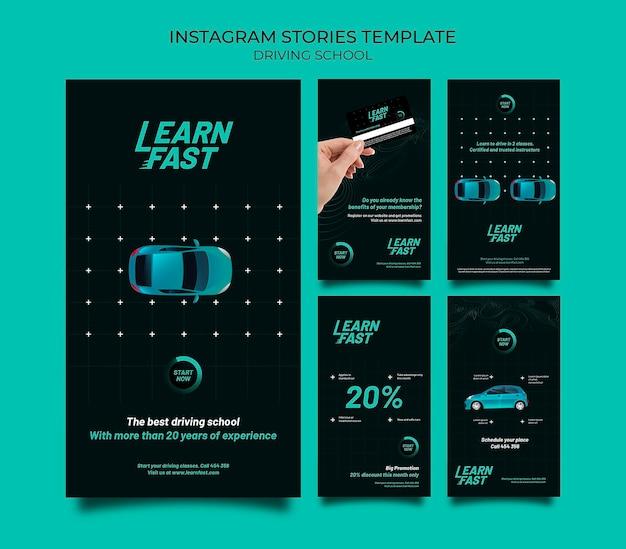 Histórias de mídia social em escolas de condução