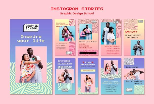 Histórias de mídia social em escolas de design gráfico