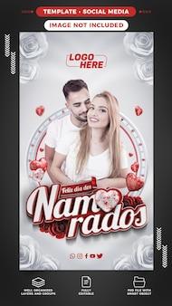 Histórias de mídia social feliz dia dos namorados apaixonados no brasil