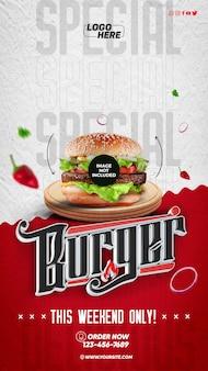 Histórias de mídia social hambúrguer especial apenas neste fim de semana