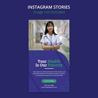 Histórias de mídia social médica e de saúde
