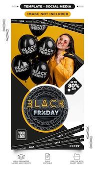 Histórias de mídia social modelo de black friday com até 80 de desconto para lojas online femininas