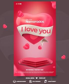 Histórias de mídias sociais campanha de dia dos namorados com coração e pódio no brasil