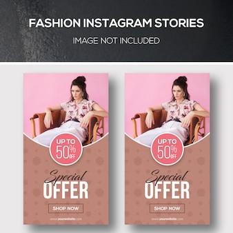 Histórias de moda de instgaram