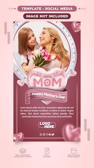 Histórias de modelos redes sociais feliz dia das mães
