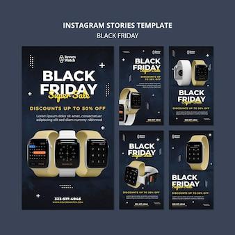 Histórias do instagram de black friday