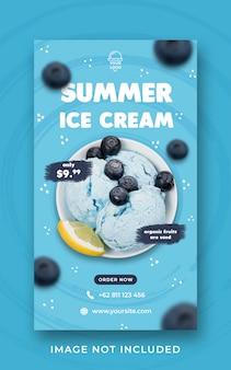 Histórias do instagram de promoção de menu de sorvete modelo de banner