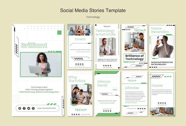 Histórias do instagram de tecnologia Psd grátis