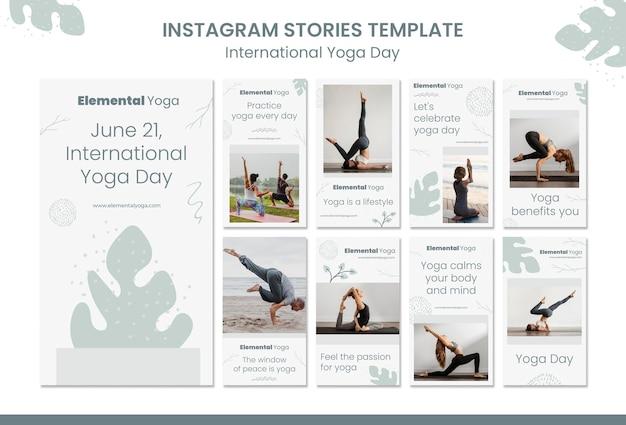 Histórias do instagram do dia internacional da ioga Psd Premium