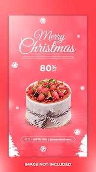 Histórias do instagram postam promoção no natal