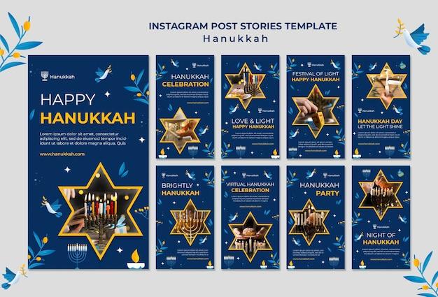 Histórias festivas de hanukkah nas redes sociais