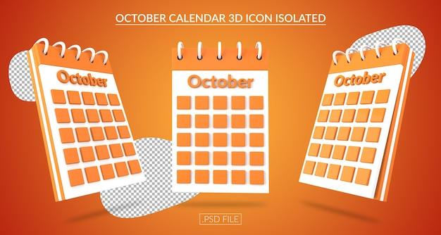 Ícone 3d do calendário de outubro isolado