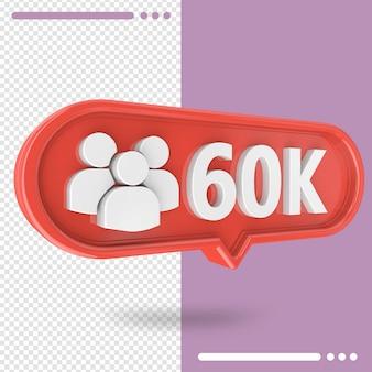 Ícone 3d instagram 30 mil seguidores isolados