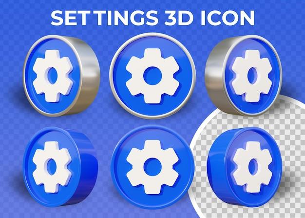 Ícone 3d isolado de configurações planas realistas