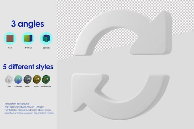 Ícone de atualização 3d