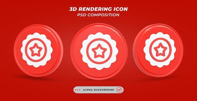 Ícone de classificação de engrenagem em renderização 3d