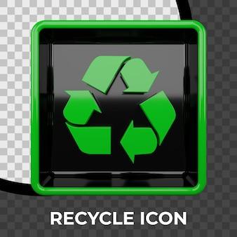 Ícone de reciclagem 3d plana isolado