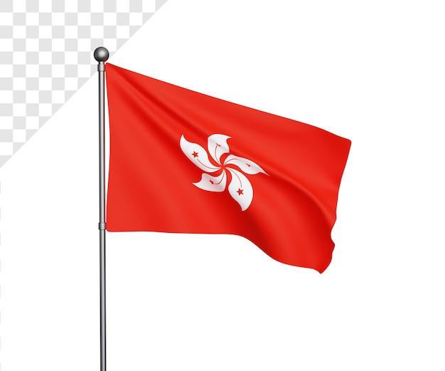 Ilustração 3d da bandeira de hongkong