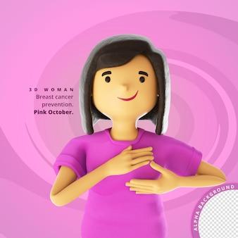 Ilustração 3d da mulher para a prevenção do câncer de mama maquiagem rosa de outubro